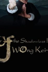 Master Of The Shadowless Kick: Wong Kei-Ying Asian Drama Movie Watch Online