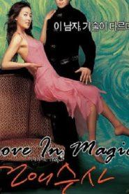 Love in Magic Asian Drama Movie Watch Online