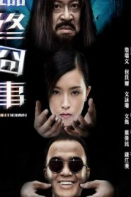 Mortician Asian Drama Movie Watch Online