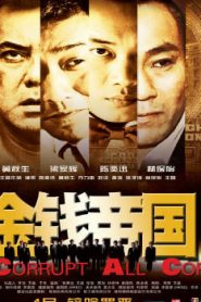 I Corrupt All Cops Asian Drama Movie Watch Online