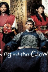 King and the Clown Asian Drama Movie Watch Online