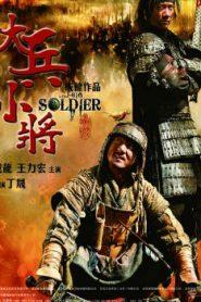 Little Big Soldier Asian Drama Movie Watch Online
