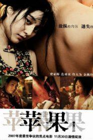 Lost in Beijing Asian Drama Movie Watch Online