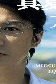 Midsummer's Equation Asian Drama Movie Watch Online