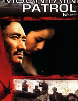 Mountain Patrol Asian Drama Movie Watch Online Asian Movies Online Free Watch