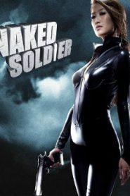 Naked Soldier Asian Drama Movie Watch Online