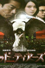 Sword of Blood Asian Drama Movie Watch Online