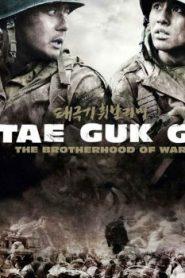 Tae Guk Gi: The Brotherhood of War Asian Drama Movie Watch Online