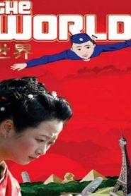 The World Asian Drama Movie Watch Online