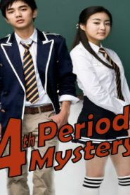 4th Period Mystery Asian Drama Movie Watch Online