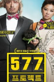 577 Project Asian Drama Movie Watch Online