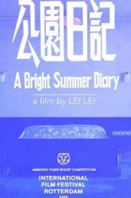 A Bright Summer Diary Asian Drama Movie Watch Online