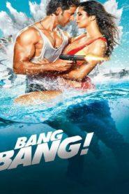 Bang Bang! Asian Drama Movie Watch Online