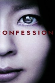 Confessions Asian Drama Movie Watch Online