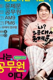 Dangerously Excited Asian Drama Movie Watch Online