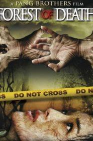 Forest of Death Asian Drama Movie Watch Online