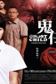 Ghost Child Asian Drama Movie Watch Online