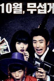 Ghost Sweepers Asian Drama Movie Watch Online