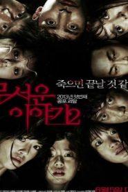 Horror Stories 2 Asian Drama Movie Watch Online