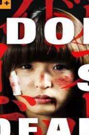 Idol Is Dead Asian Drama Movie Watch Online