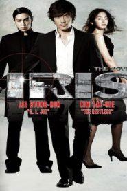 Iris: The Movie Asian Drama Movie Watch Online