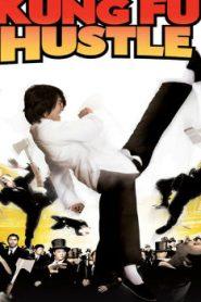 Kung Fu Hustle Asian Drama Movie Watch Online