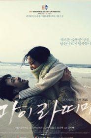 Mai Ratima Asian Drama Movie Watch Online