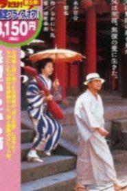 Nagasaki burabura bushi Asian Drama Movie Watch Online
