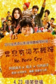 No More Cry Asian Drama Movie Watch Online