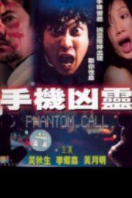 Phantom Call Asian Drama Movie Watch Online