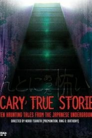 Scary True Stories: Night Two Asian Drama Movie Watch Online