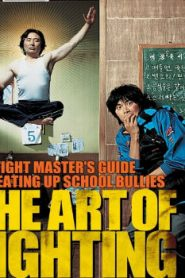 The Art of Fighting Asian Drama Movie Watch Online