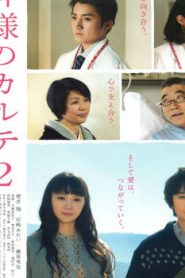 The Chart of Love Asian Drama Movie Watch Online
