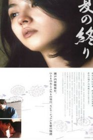 The End of Summer Asian Drama Movie Watch Online