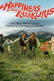 The Happiness of the Katakuris Asian Drama Movie Watch Online