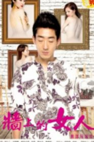 The Lady in the Walls Asian Drama Movie Watch Online