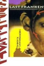 The Last Frankenstein Asian Drama Movie Watch Online