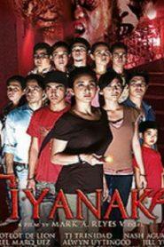 Tiyanaks Asian Drama Movie Watch Online