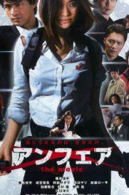 Unfair: The Movie Asian Drama Movie Watch Online