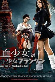 Vampire Girl vs. Frankenstein Girl Asian Drama Movie Watch Online