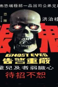 Ghost Eyes Asian Drama Movie Watch Online