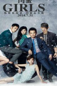 Girls Asian Drama Movie Watch Online