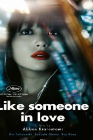 Like Someone in Love Asian Drama Movie Watch Online