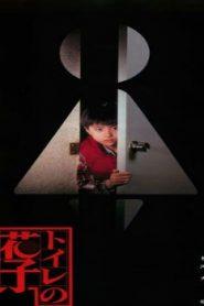 Phantom of the Toilet Asian Drama Movie Watch Online