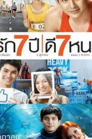 Seven Something Asian Drama Movie Watch Online