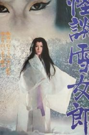 The Snow Woman Asian Drama Movie Watch Online