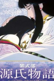 The Tale of Genji Asian Drama Movie Watch Online