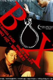 Box: Hakamada Case – What is the Life Asian Drama Movie Watch Online