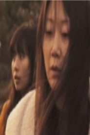 Eh Jeung Asian Drama Movie Watch Online