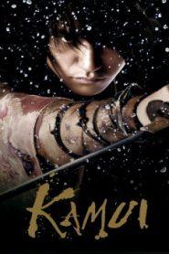 Kamui Asian Drama Movie Watch Online
